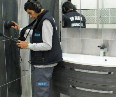 شركة كشف تسربات المياه بأبها | 0502032828